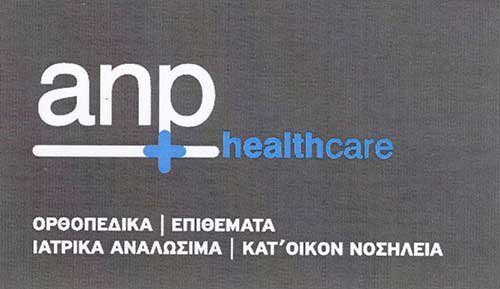 anp Healthcare